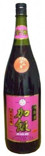 Siu Hing Wine (花彫)